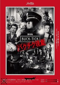 buck tick movie