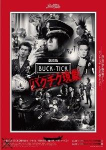 buck tick movie