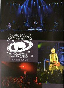 Cosmic Dreamer1