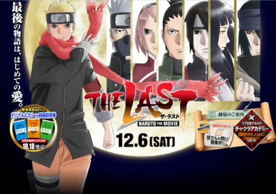 Naruto-The Last movie